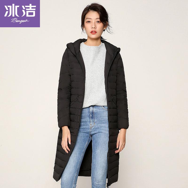 【反季清仓】冰洁秋冬季连帽长款羽绒服女休闲时尚修身羽绒外套潮