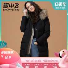Snow flying in autumn and winter 2019 new style simple warm pure color cap collar thick pocket fashion down jacket