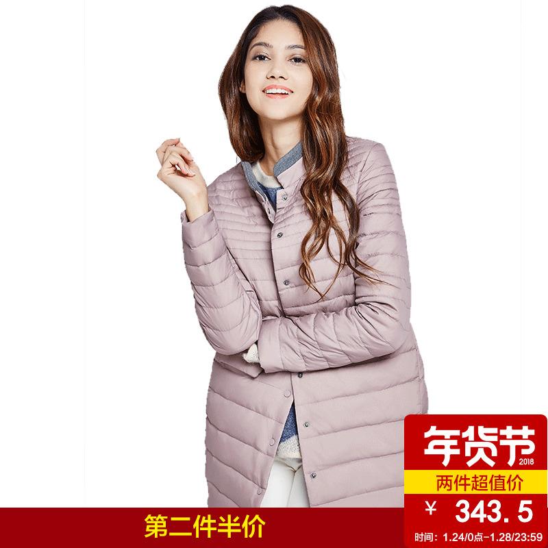雪中飞官方旗舰店