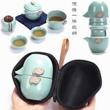 汝窑快客杯一壶两杯公道杯茶叶罐简约收纳便携旅行包功夫茶具套装