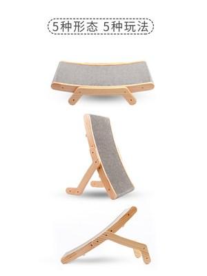 梵都宠舍猫抓板磨爪器瓦楞纸板窝立式实木防猫抓沙发玩具猫咪用品