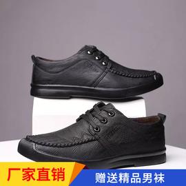 皮鞋男简约时尚休闲皮鞋防滑系带平底青年软底软面工作中老年单鞋