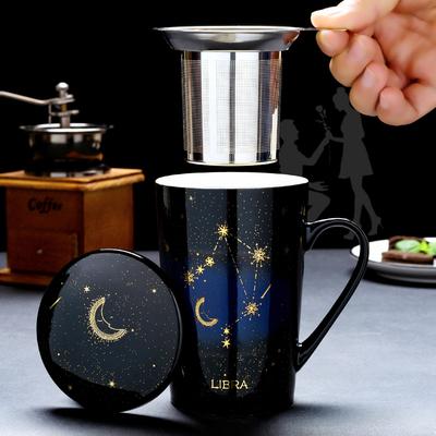 家用茶水分离陶瓷水杯创意高档茶杯单个带盖大容量办公室过滤杯子