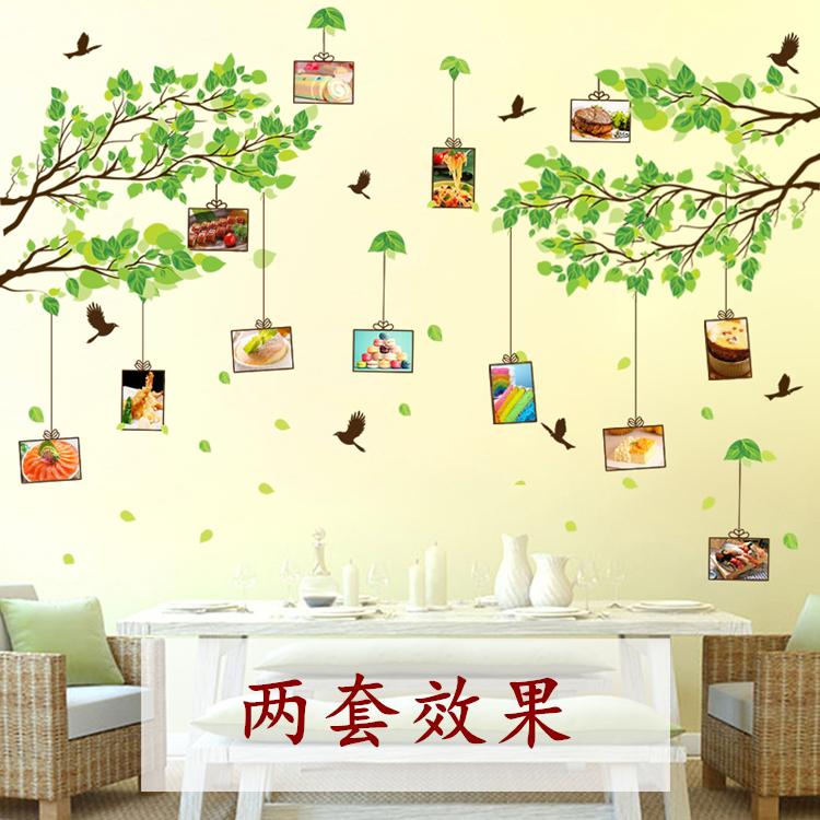 创意自粘幼儿园教室墙面装饰照片墙