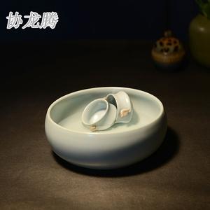 协龙腾汝窑功夫茶具陶瓷茶洗 大号功夫茶具配件 杯洗鱼缸盆栽水洗