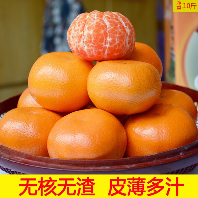 临海涌泉蜜桔无核橘子新鲜薄皮早熟黄岩桔子10斤砂糖当季整箱水果