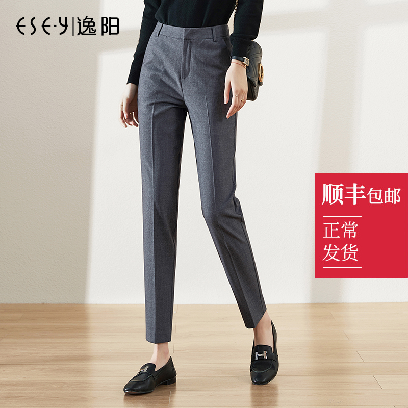 Yiyang suit pants women's 2020 spring and autumn new straight tube loose smoke pipe nine point Harun pants casual pants 0435