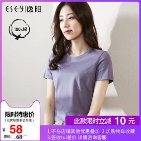 逸阳女装2021年夏季新款短袖薄t恤
