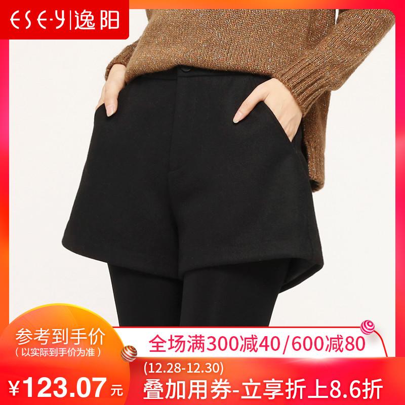 女直筒短裤