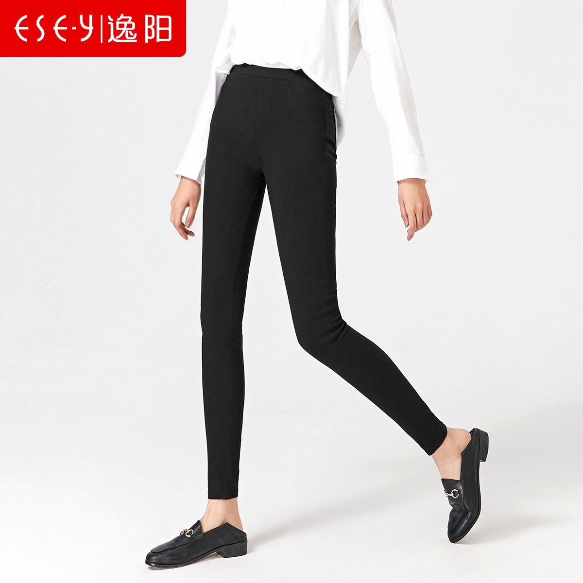 逸阳打底裤女外穿春秋薄款2019新款小脚紧身显瘦黑色铅笔高腰裤子