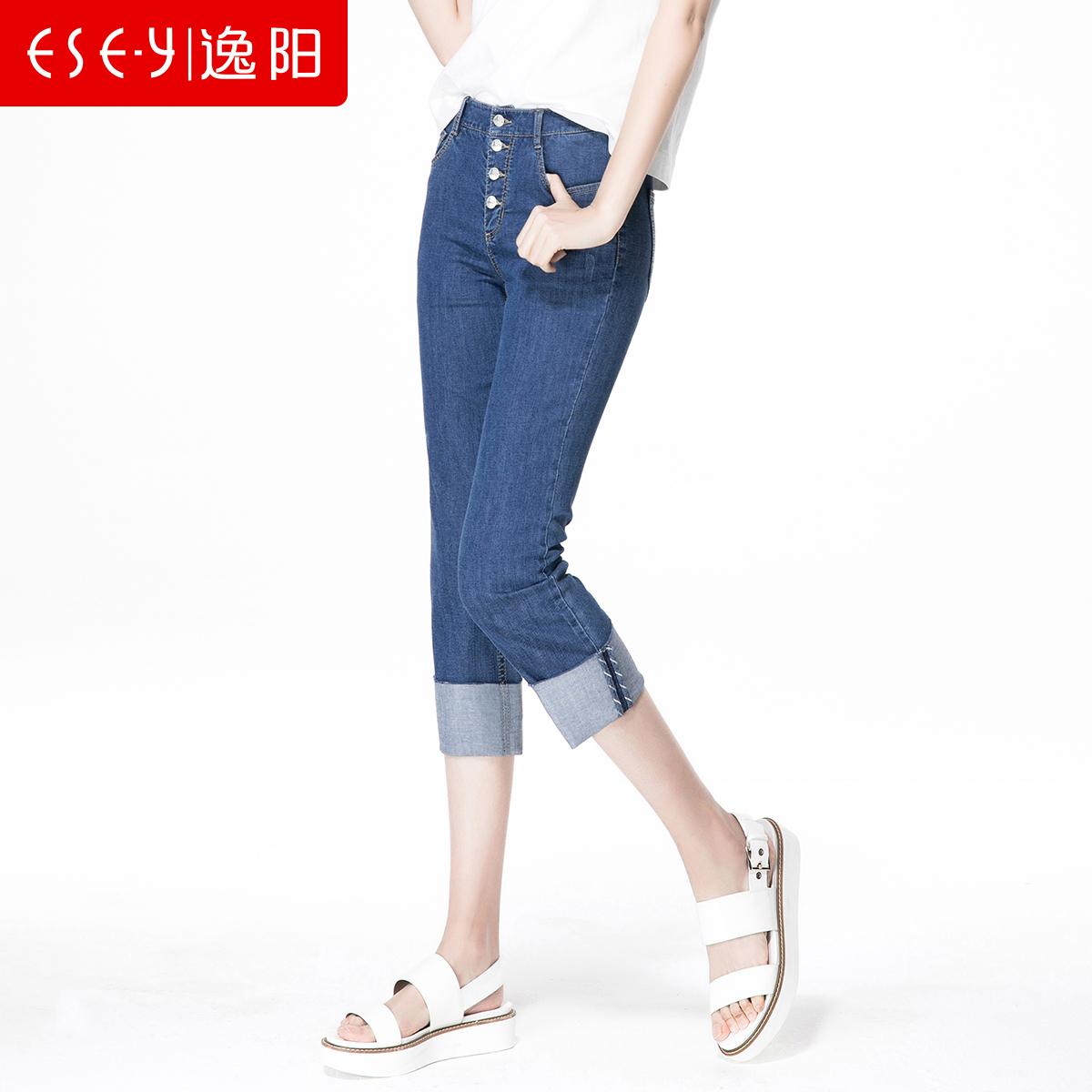 逸阳女裤2018夏季新款大码紧身显瘦高腰弹力直筒八分牛仔裤女0832