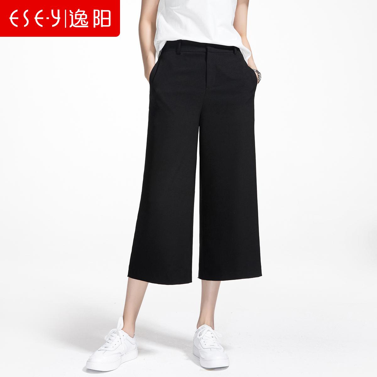 逸阳女裤2018夏新款八九分雪纺阔腿裤女薄款黑色垂感宽松高腰裤子