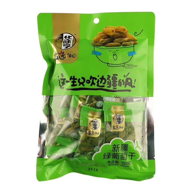 华味亨绿葡萄干150g/袋 独立小包装新疆吐鲁番绿提子果干零食整箱