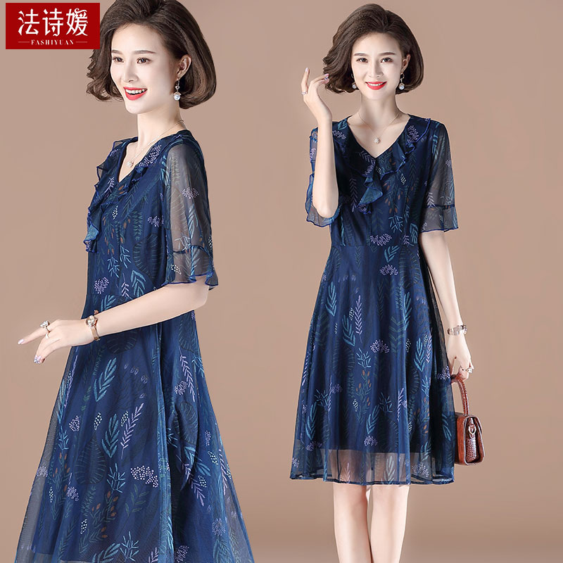 2020 New Dress Chiffon floral long skirt middle aged mother summer dress 40 years old 50 middle aged and noble