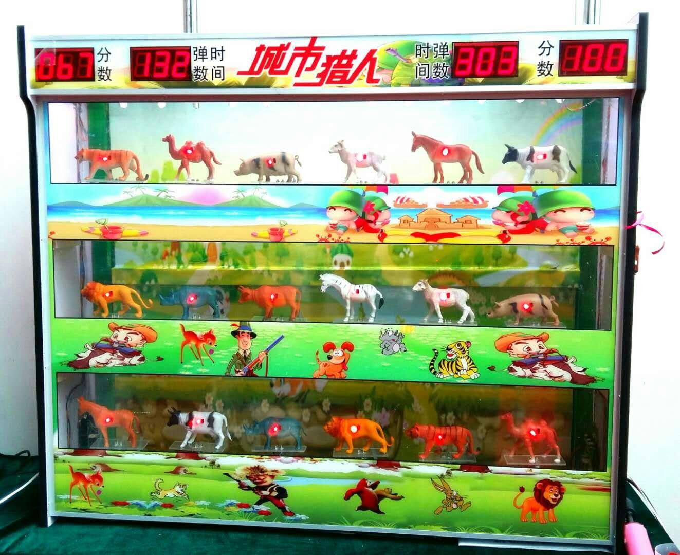 Игровые автоматы с лазером Артикул 571880857667