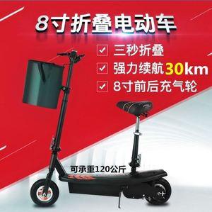 折叠电动滑板车锂电池小型成人女迷你便携两轮代步代驾电瓶自行车
