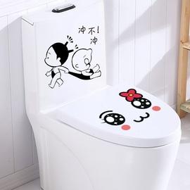 搞笑马桶盖贴画创意装饰个性蜡笔小新卫生间厕所坐便器防水贴纸