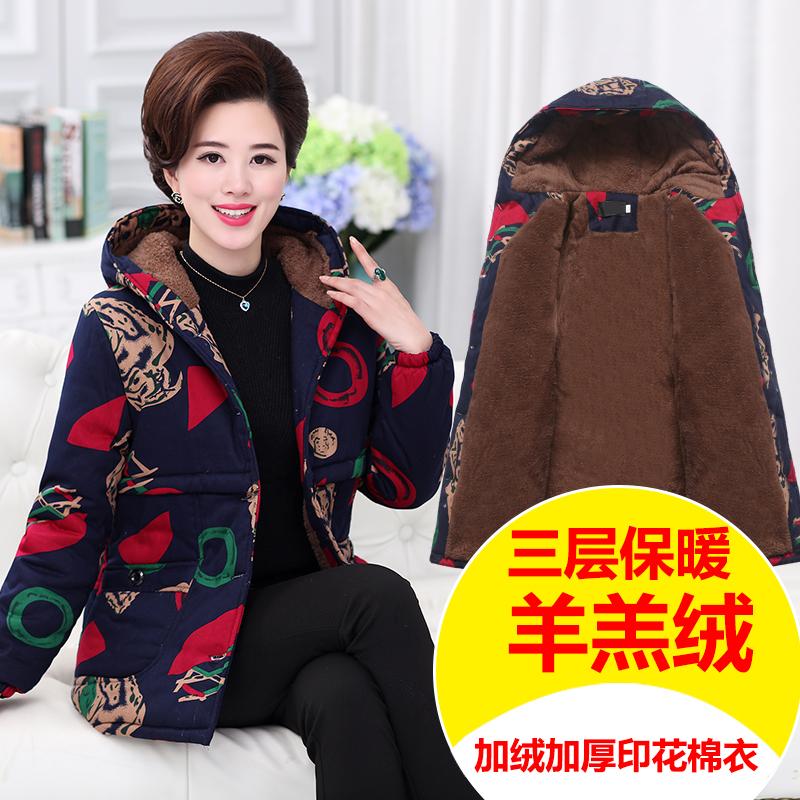 冬季中老年人女装棉衣加绒加厚棉袄奶奶装大码中长款妈妈装棉服