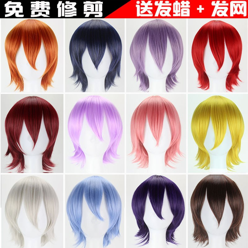 Universal face trimming color holiday wig mens animation Cosplay short hair reverse curl Wig Black White Yellow Blue Pink Purple