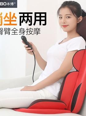 送父母送老人按摩椅颈背部脚部老年康复健身按摩椅健身器材全自动