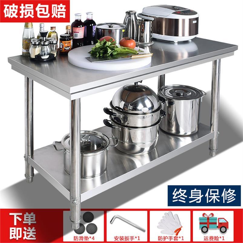 商业钢板商用拆卸厨房案板工作台切菜家用办公桌移动式简约案板架