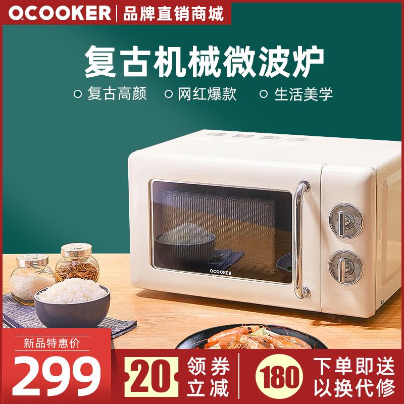 11-30新券圈厨CR-WB01B微波炉家用小型正品多功能迷你转盘式复古机械新款20