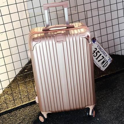 20 24 26寸全铝镁合金拉杆箱万向轮行李箱男女登机箱密码旅行箱子