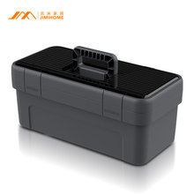 Jimmy household toolbox storage box household portable large plastic vehicle hardware electrician storage and maintenance box