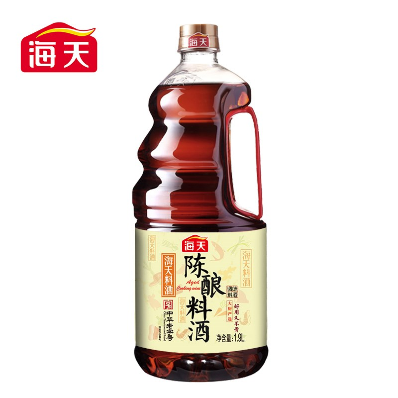 [pop package] Haitian aged cooking wine 1900mL cooking wine in domestic barrel yellow rice wine in domestic kitchen