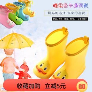 幼儿小孩胶鞋 雨衣套装 小童宝宝雨靴水鞋 儿童雨鞋 男童女童防滑四季