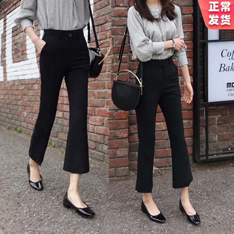 Slim micro flared pants womens high waist drop feeling Elastic Black Spring 2020 new spring and autumn suit wide leg nine