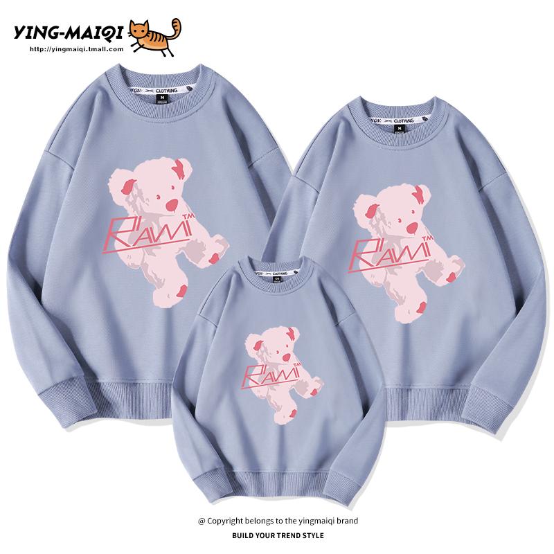 小熊潮牌亲子装一家三口四口母女装洋气时尚新款秋装母子卫衣2020