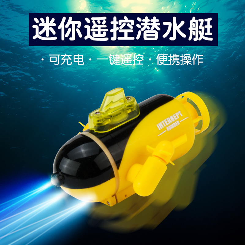 New wireless remote control Mini submarine toy 6-channel boy water charging toy fish tank model