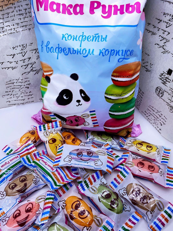 俄罗斯进口迷你马卡龙 熊猫威化糖果西式奶油夹心500g