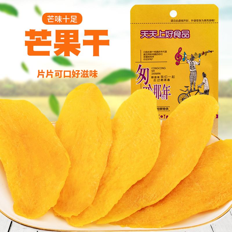 活动促销菲律宾风味芒果干500g水果干大包果脯蜜饯果干大包装零食图片