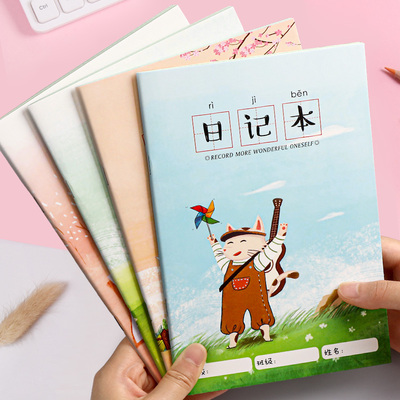 Primary school birthday notebook, first grade, second grade, three, four, five, and sixth grade primary school students use weekly notebook to write large squares for children's start pinyin Tianzige Chinese painting see pictures and write words book a5