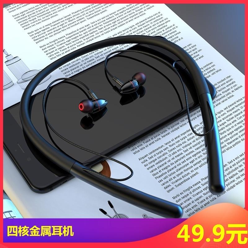 T5388w/通用于多普达四核耳机手机耳塞入耳式蓝牙S610/S900c/