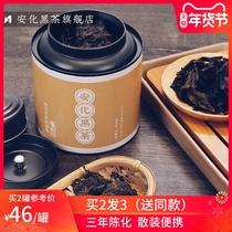 正宗湖南安化黑茶三年陈罐装金花茯砖正品茶叶送礼散装150g