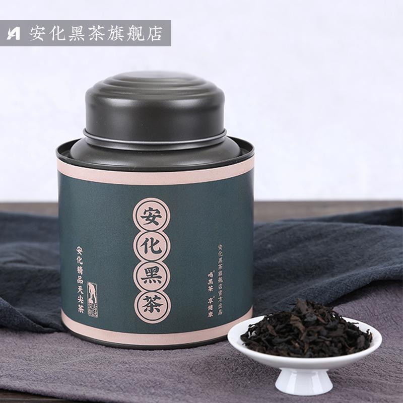 【薇娅推荐】正宗湖南安化原产地黑茶正品天尖散茶叶送-黑茶(安化黑茶旗舰店仅售88元)