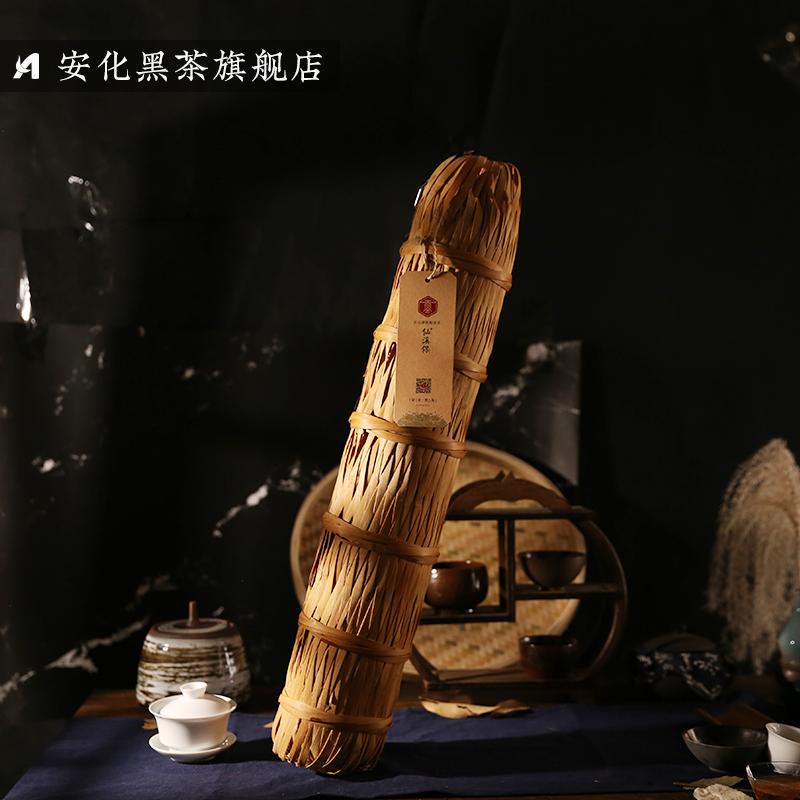 安化黑茶正宗湖南黑茶仙溪保百两花卷茶收藏送礼3.12kg
