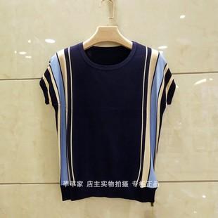 2020夏季 衣之博YZB 亲肤显瘦女T恤 20279天丝针织衫 圆领短袖 袖 新品