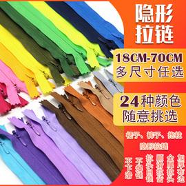18CM-70CM隐形拉链被套抱枕连衣裙裤子口袋暗链拉锁服装辅料配件图片