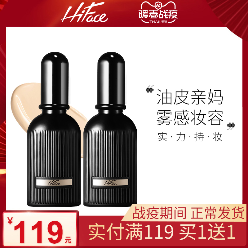 Han powder family Cordyceps powder foundation solution moisturizing lasting oil control makeup BB Cream Cream muscle dry skin female students