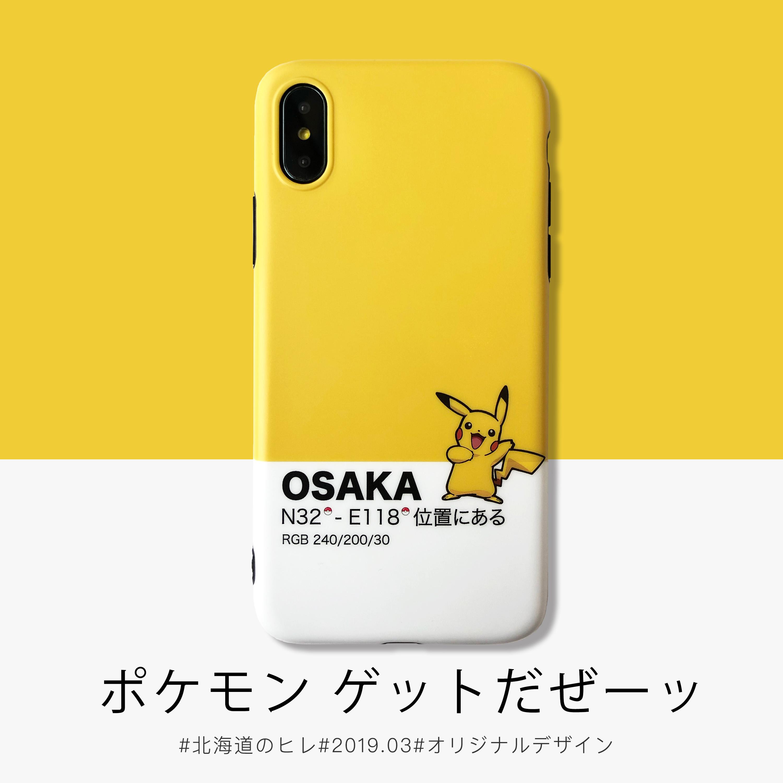 北海道实验室xr原创适用苹果11p城市大阪皮卡丘iphoneXsMax手机壳
