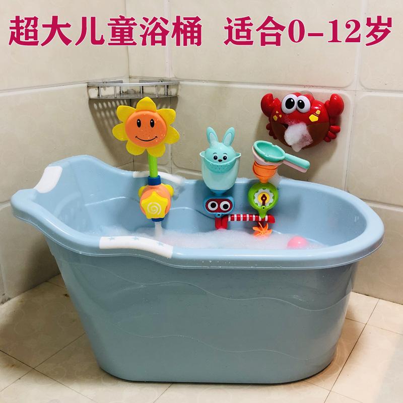 Large childrens bathtub baby bathtub baby bathtub baby swimming bathtub can sit at home and thicken