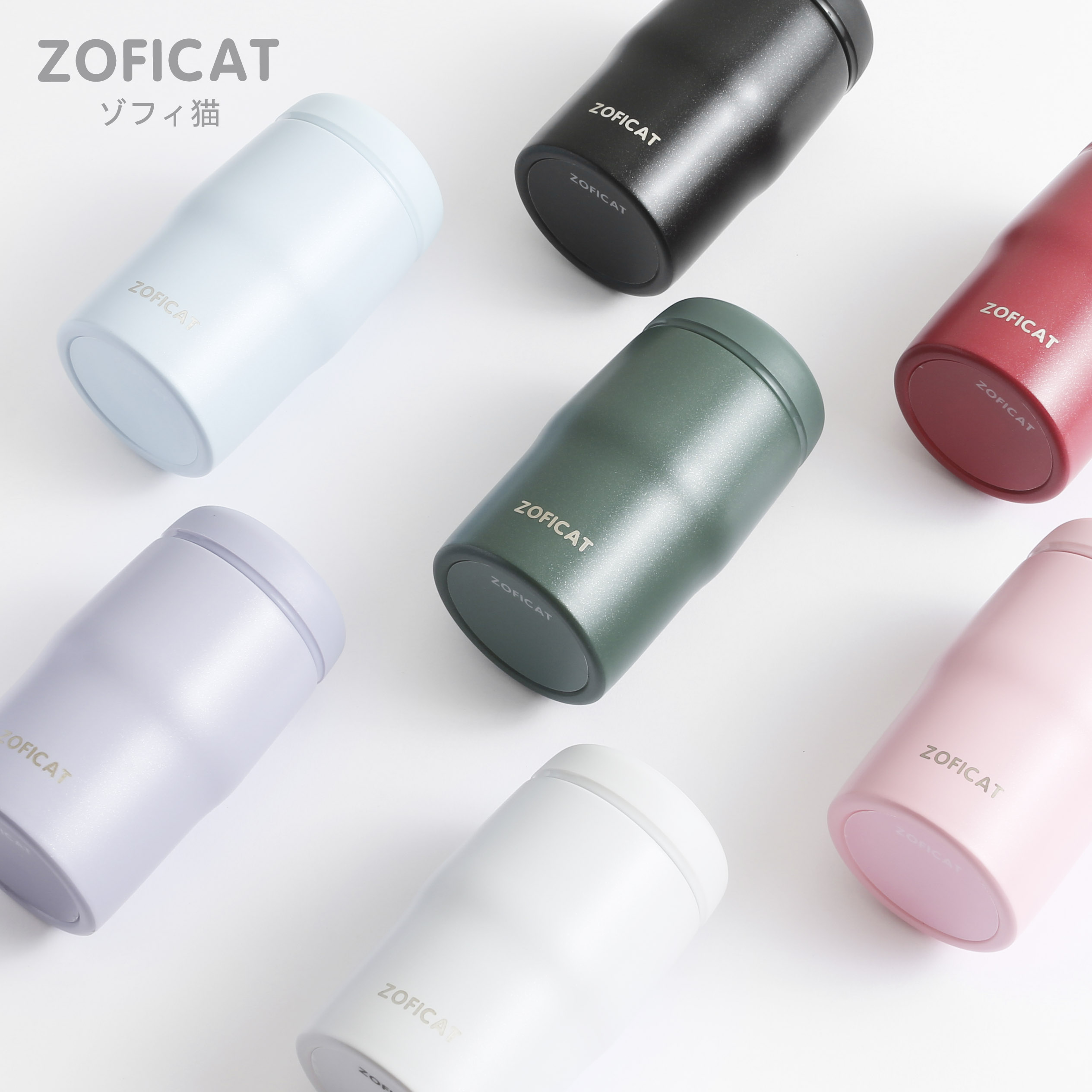 Japanese Mini fresh simple thermos cup creative personality water cup for boys and Girls Mini compact portable cup