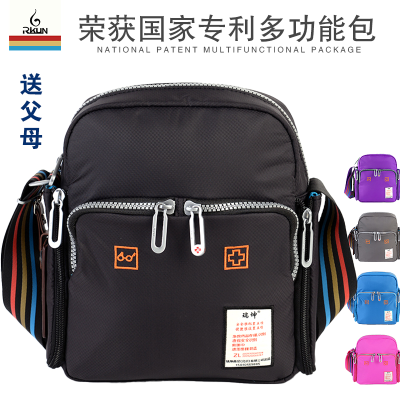 Ruikun multi functional single shoulder messenger bag for middle-aged and old people