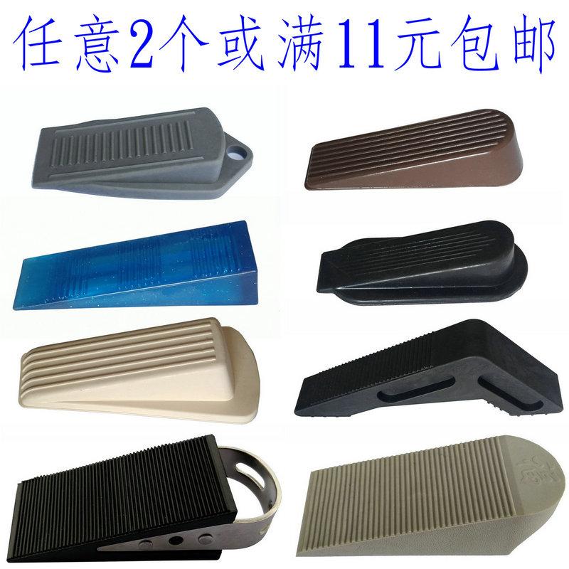 宝宝安全软塑料门塞出口韩国创意门档门阻防关门夹伤小手橡胶门赛