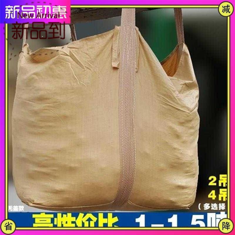 专用使用吊装内衬工地布c袋预压袋污泥耐用用品包裹大型承重吊袋