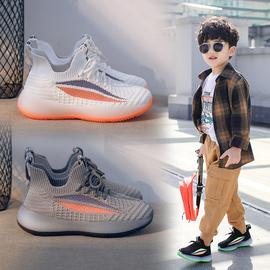 男童鞋子儿童网鞋2020新款春款椰子鞋透气网面中大童夏季运动童鞋图片